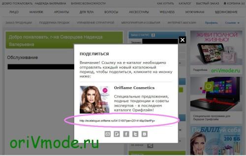 Электронный каталог российской государственной библиотеки - 9b39