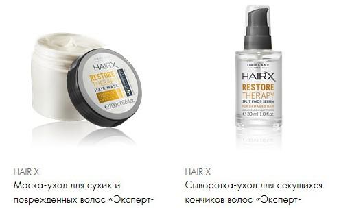 средства для волос HAIRX (Эксперт) Орифлейм