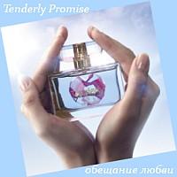 Туалетная вода Tenderly Promise