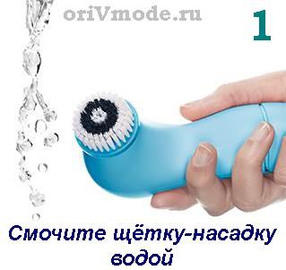 Аппарат для очищения кожи лица SkinPro - применение (шаг 1)