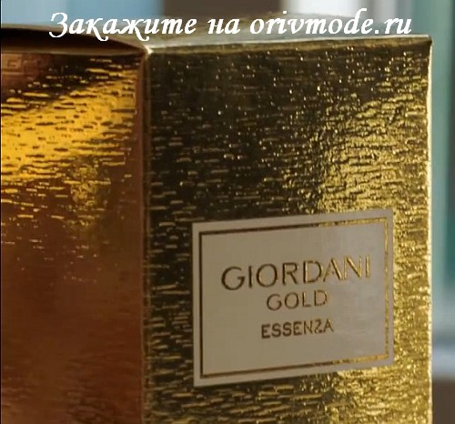 Парфюмерная вода Giordani Gold Essenza, объем 50 мл (код 31816)