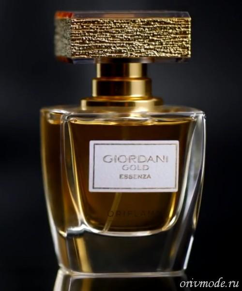 Подарок: парфюмерная вода Giordani Gold Essenza