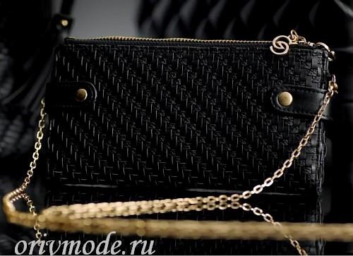 Подарок: сумка-клатч Giordani Gold (код 28711)