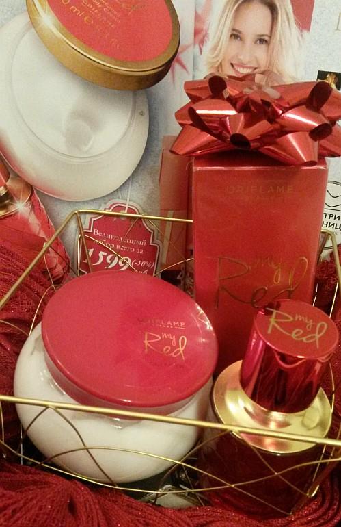 My Red - парфюмерный набор код 115931