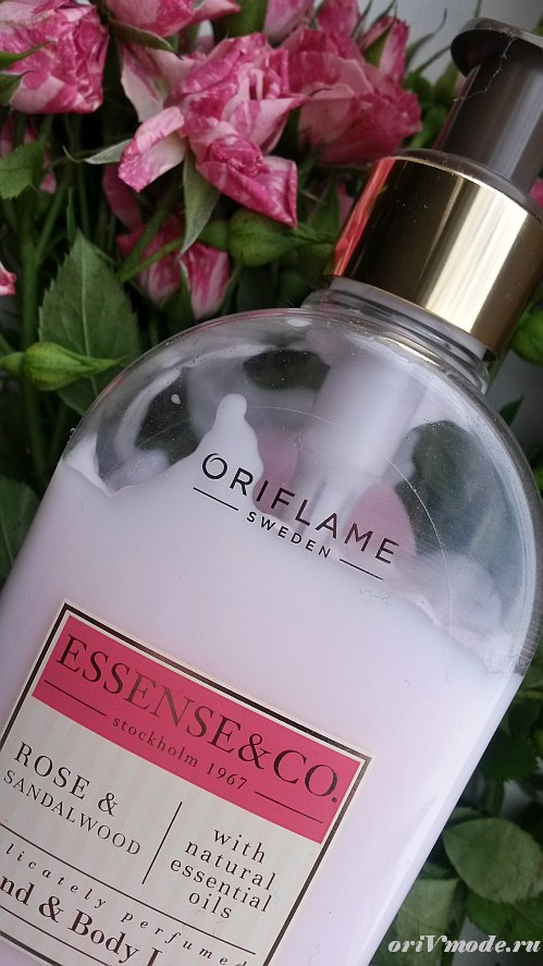 Лосьон для рук и тела Essense & Co с маслами розы и сандала