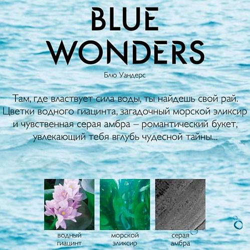 Blue Wonders пирамида