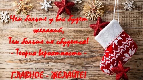 цитата о зиме 6