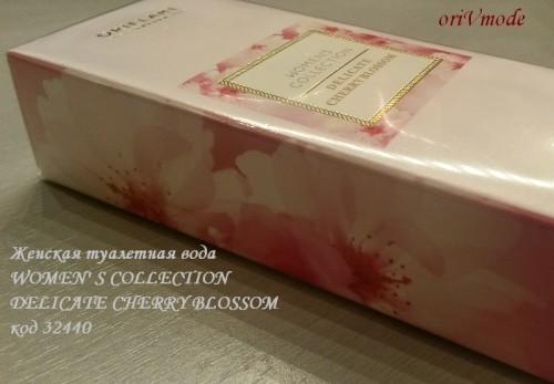 туалетная вода Women's Collection Delicate Cherry Blossom Oriflame