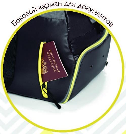 карман_сумки_документы