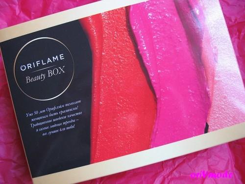 Oriflame Beauty Box№2