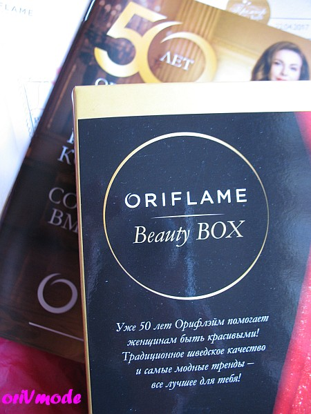 Ori Beauty Box