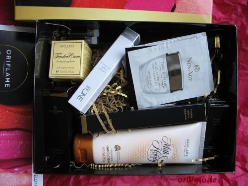 Коробка красоты Орифлэйм Бьюти-Бокс (код 545677)