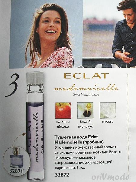 пробник туалетной воды Eclat Mademoiselle