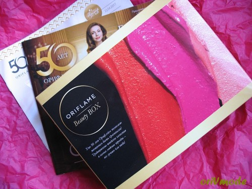 коробка красоты Орифлэйм 50 лет