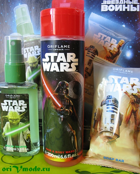 Детская коллекция Звездные войны Орифлейм