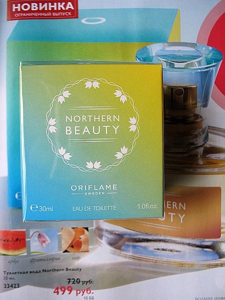 упаковка туалетной воды Севернаяя Красота Орифлэйм