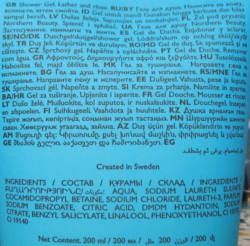 состав ингрединтов геля для душа