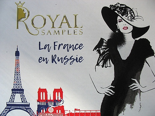 Royal Samples La France en Russie аннотация