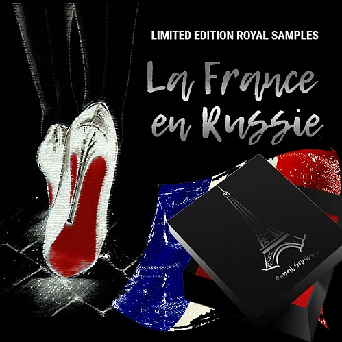 Промо Royal Samples La France en Russie beauty-box V.1