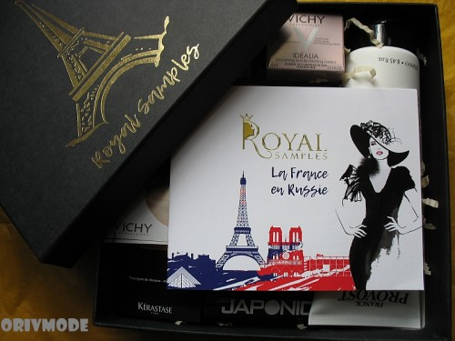 Royal Samples La France en Russie V.2 июль 2017 обзор